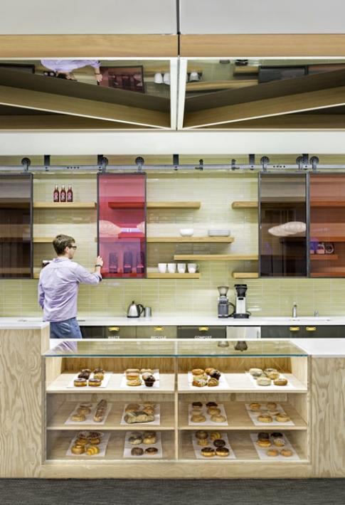 ofiso virtuvėlė