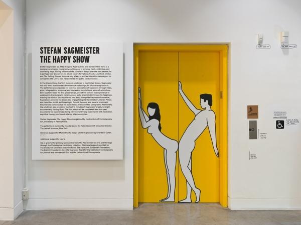 creative elevator design