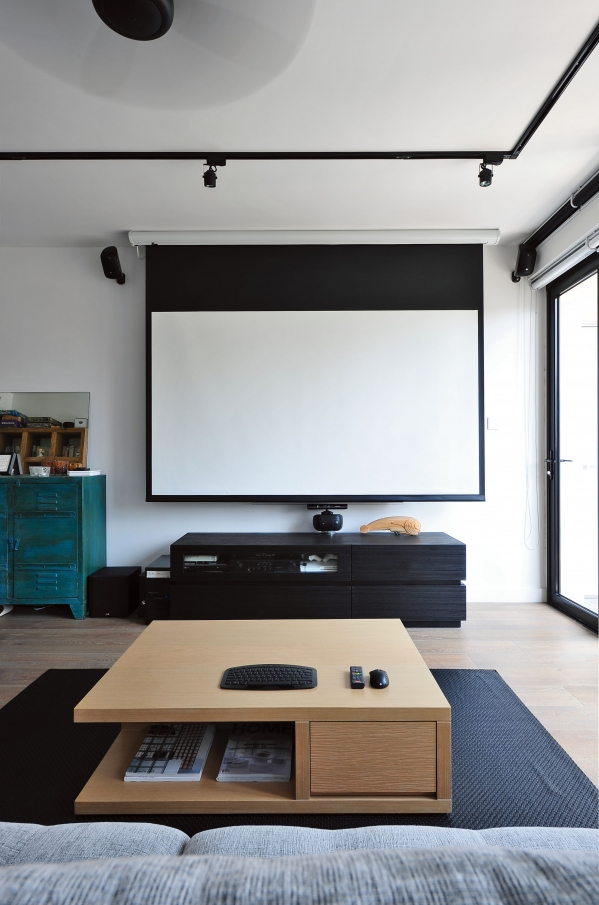 projector screen on the wall