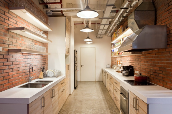 ofiso virtuvė
