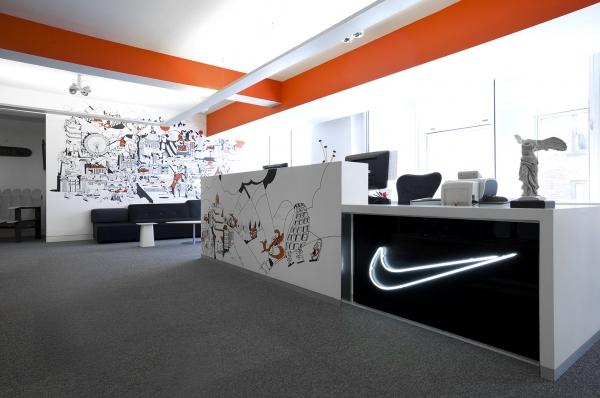 nike office