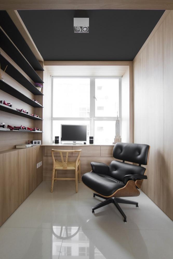 ofisas namuose